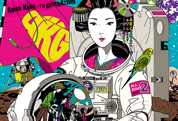 ASIAN KUNG-FU GENERATION/バイシクルレース